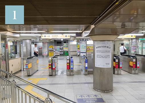 Be-Style 大阪店 アクセス